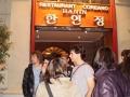 cena_restaurante_hanin_39_20110808_1256545482-jpg